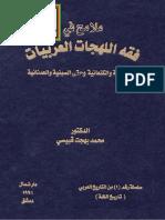 10015.pdf
