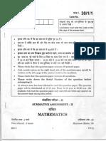 Math 2010