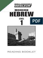 Hebrew1-Bklt_CS6-2016.pdf