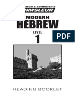 Hebrew1-Bklt_CS6-2016.pdf