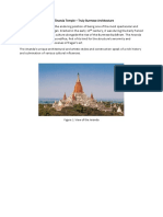 The Ananda Temple of Burma 2017