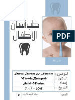 #2 PEDO - Dental Charting & Notation