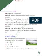 AP-Geography_Irrigation_Telugu.pdf