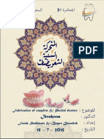 #2 Prostho - Fabrication of Partial & Complete Dentures