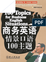 100 Topics for Business English Situations.pdf