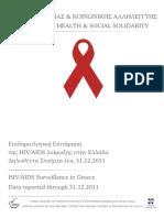 Δωρεάν ιστοσελίδα γνωριμιών του HIV στην Κένυα