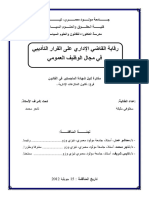 memoire-21.pdf