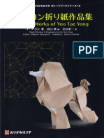Origami Works of Yoo Tae Yong.compressed.pdf