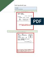 4)Sample of Passbook Copy