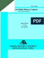 Odisha History Congress Journal 2014