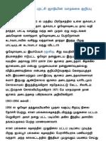 Tamil Internet conference - Kovai 2010 - தமிழ் இணைய