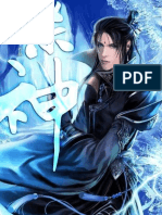 God of Slaughter 1 to 50 - Ni Cang Tian