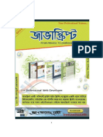 JavaScript Bangla Book .pdf