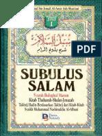 Subulus Salam 1.1