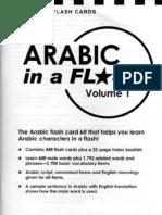 Arabic in a Flash V1