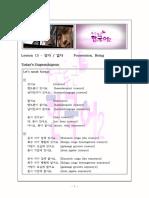 Pit-A-Pat Korean 2_Practice Questions_Episode 13