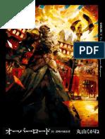 Overlord Volumen 10 (El Gobernante de las Conspiraciones).pdf