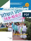 Jewish Standard, October 20, 2017