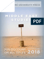 Middle East Studies 2018 Catalog