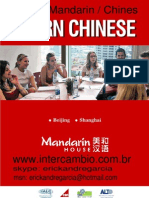 Mandarin House Catalogo