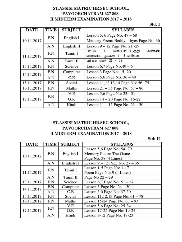 II Midterm Exam 2017- 2018   Science