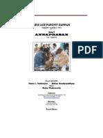 Book 7 Annaprasan