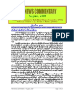 PDC Monthly News Commentary August 2010 Bur