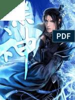 God of Slaughter 151 to 200 - Ni Cang Tian