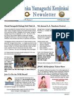 2017-10-04 3rd Qtr NYK Newsletter-2