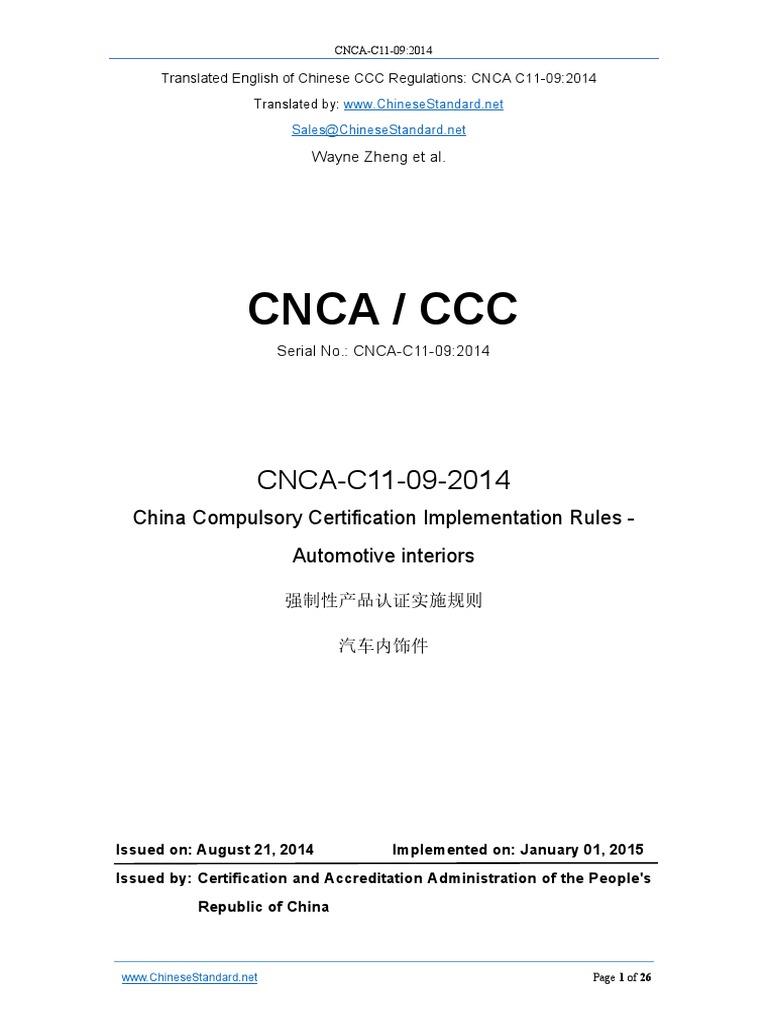 CNCA C11-09-2014 | Audit | Certification