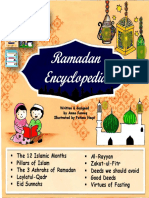 Ramadan Encyclopedia.pdf