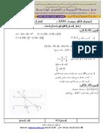 Examen Et Corrige Maths2012 2am t2