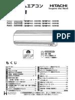 AIRE ACONDICIONADO_ras-g22s_c.pdf