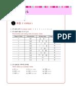 1. Guide.pdf