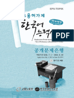 1. Introduction (1~52).pdf