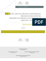 EAMI_DIR_SUP_2017.pdf