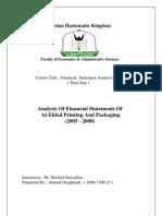 Al-Ekbal Printing and Packaging