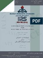 c-el-115.pdf