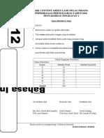 form1englishcglfinalversion-170211194027