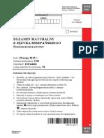 MJH-P1_1P-152