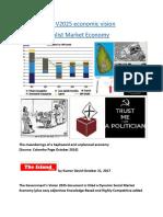 Ranil-Sirisena V2025 economic vision.docx