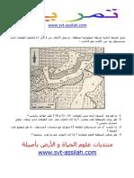 exgeo2.pdf