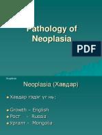 Pathology of Neoplasia