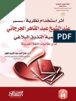 BBsyCwAAQBAJ.pdf