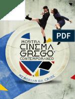 Cinema Grego Contemp or a Neo