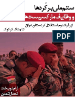 kurdish-question.pdf