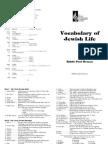 Vocab of Jewish Life