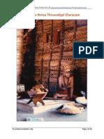 Newsletter of Kanchi MahaPeriava Forum Vol 1
