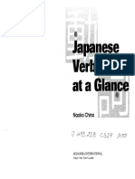 Japanese Verbs at a Glance.pdf