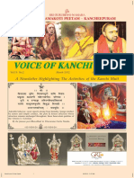 Kanchi Newsletter Mar 12 Final 1